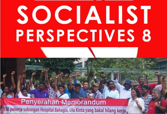 Socialist Perspectives 8