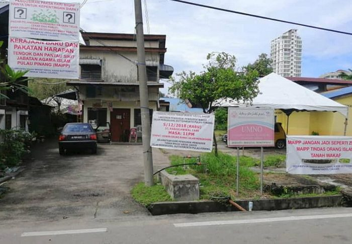 Islamic council told to stop eviction of 19 families in Butterworth