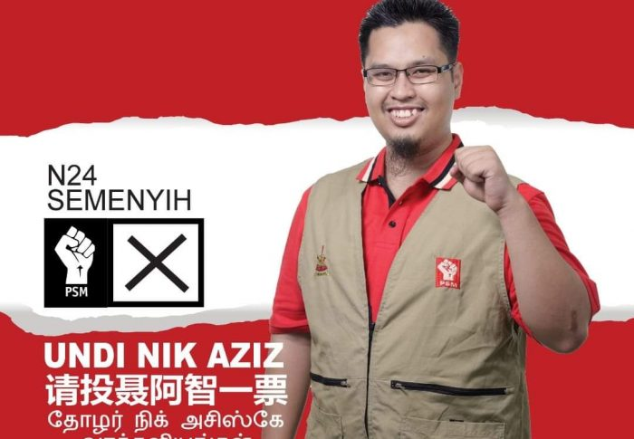 Semenyih by-election: PSM candidate declares assets