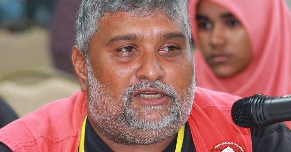 Arrest of activist Khalid Ismath a form of intimidation, says PSM