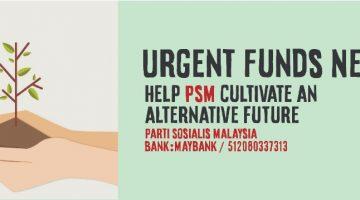 urgent funds
