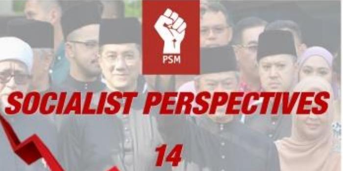 Socialist Perpectives 14 (May 2020)